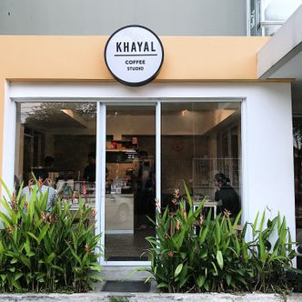 Foto Eksterior di Khayal Coffee Studio