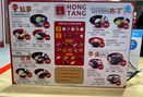 Foto Menu di Hong Tang