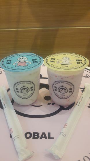 Foto review Yomie's Rice X Yogurt oleh Dzuhrisyah Achadiah Yuniestiaty 5