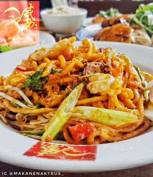 Foto 1 - Makanan di Wee Nam Kee oleh Makanenaktrus_