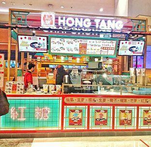 Foto 6 - Eksterior di Hong Tang oleh duocicip
