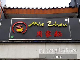Foto 7 - Eksterior di Mie Zhou oleh Tirta Lie