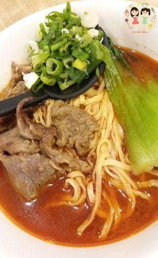 Foto 2 - Makanan(Sup La Mian dengan Irisan Daging Sapi) di Imperial Kitchen & Dimsum oleh Jenny (@cici.adek.kuliner)