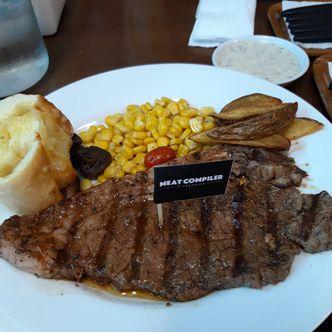 Foto Makanan di Meat Compiler