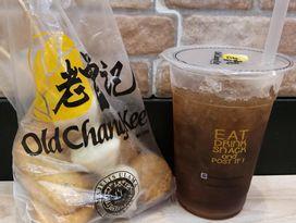 foto Old Chang Kee