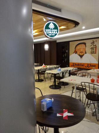 Foto Interior di Gado - Gado Cemara