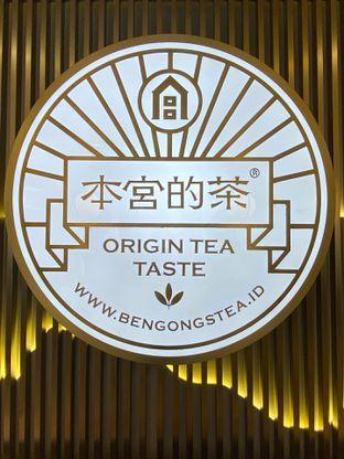 Foto 6 - Interior di Ben Gong's Tea oleh Levina JV (IG : @levina_eat & @levinajv)