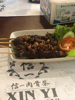 Foto 4 - Makanan di Xin Yi Bak Kut Teh oleh Oswin Liandow