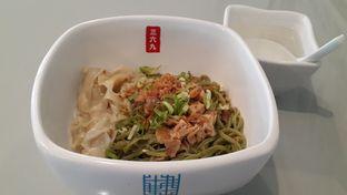 Foto 2 - Makanan(Boiled Wonton Noodle) di Depot 3.6.9 Shanghai Dumpling & Noodle oleh Chrisilya Thoeng