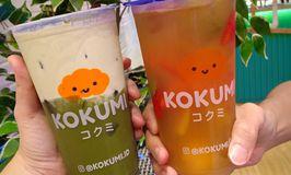 Kokumi
