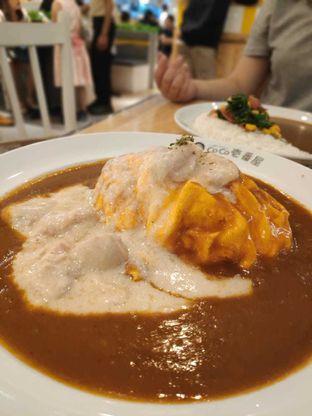 Foto 2 - Makanan(Curry) di Coco Ichibanya oleh Darvin Pratama