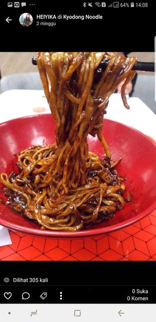 Foto 2 - Makanan di Kyodong Noodle oleh heiyika