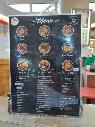Foto 9 - Menu di The Dim Sum In oleh Mouthgasm.jkt