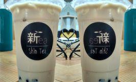 Shin Tea