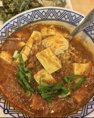 Foto - Makanan di Yoshinoya oleh Tepok perut