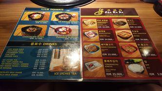 Foto Menu di Cha Ra Da Korean BBQ