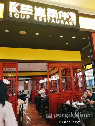 Foto 2 - Interior di Soup Restaurant oleh Jessica Sisy