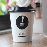 Foto Hot Chocolate di Kopi Seru