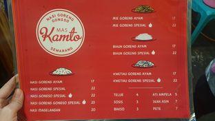 Foto review Nasi Goreng Gongso Mas Kamto oleh Naomi Suryabudhi 5