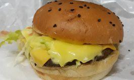 Burger Bakar Qebul