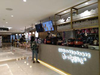 Foto Interior di Ben Gong's Tea