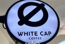 Foto Eksterior di White Cap Coffee