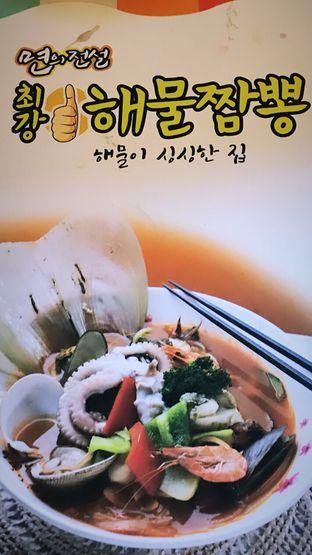 Foto 3 - Menu di Legend Of Noodle oleh Riris Hilda