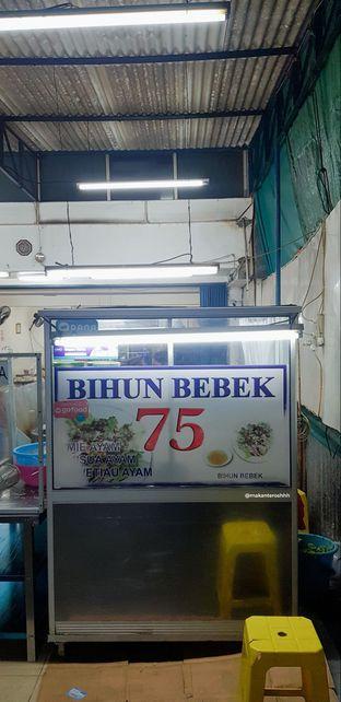 Foto review Bihun Bebek 75 oleh GoodDay  6