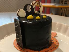 Foto Cake A Boo