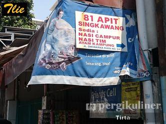 Foto Eksterior di Nasi Campur 81 Apit Singkawang