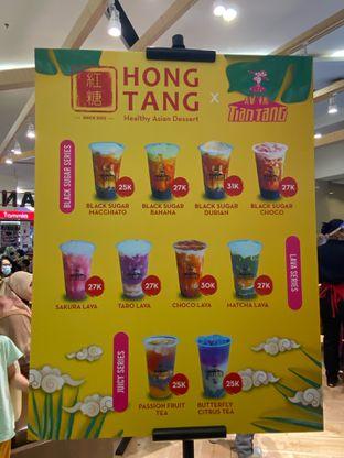 Foto 13 - Menu di Hong Tang oleh Levina JV (IG : levina_eat )