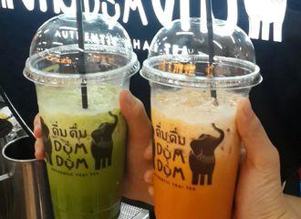 7 Thai Tea di Bandung Terfavorit yang Wajib Dicoba