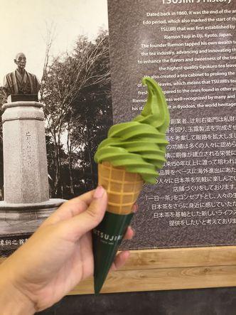 Foto Makanan di Tsujiri