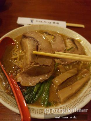 Foto 3 - Makanan di Kira Kira Ginza oleh William Wilz