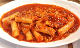 Kini Korean Bistro