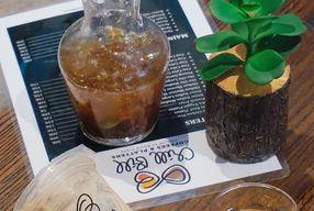 Foto Chill Bill Coffees & Platters