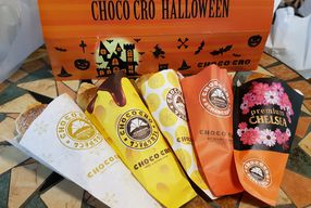 Foto CHOCO CRO by St. Marc Cafe