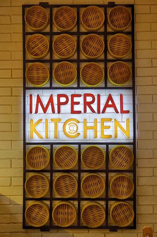 Foto 7 - Eksterior di Imperial Kitchen & Dimsum oleh yudistira ishak abrar
