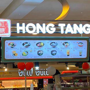 Foto 7 - Menu di Hong Tang oleh Levina JV (IG : @levina_eat & @levinajv)