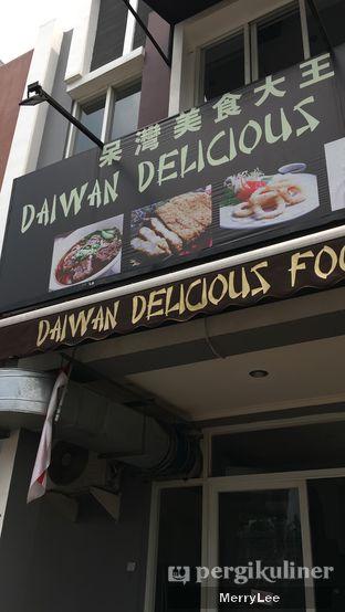 Foto 1 - Eksterior di Daiwan Delicious Food oleh Merry Lee
