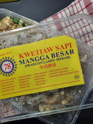 Foto 2 - Makanan di Kwetiaw Sapi Mangga Besar 78 oleh thehandsofcuisine