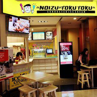 Foto review Noizu Toku Toku oleh Lunchgetaway  2