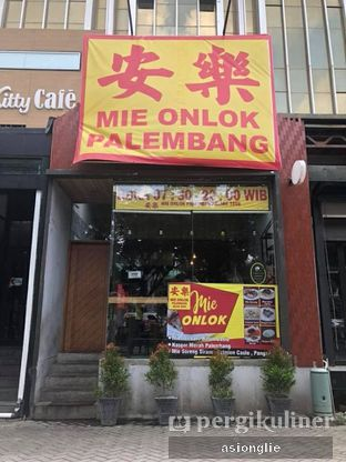 Foto 12 - Eksterior di Mie Onlok Palembang oleh Asiong Lie @makanajadah