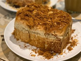 Foto Kedai Roti Kobi