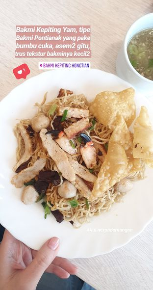 Foto 1 - Makanan di Hong Tian oleh Naomi Suryabudhi