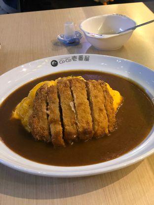 Foto 1 - Makanan di Coco Ichibanya oleh Oswin Liandow