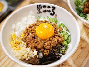 Foto Kokoro Tokyo Mazesoba