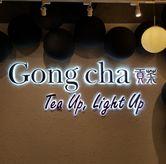 Foto di Gong cha