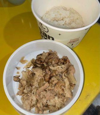 Foto Makanan di San Gyu