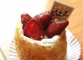 15 Toko Kue di Serpong yang Siap Maniskan Harimu